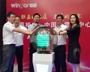 福建vwin德赢appiso内销市场启动。