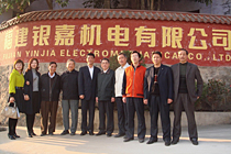 Experts from Fujian Foundry Association Paid a Visit to Yinjia